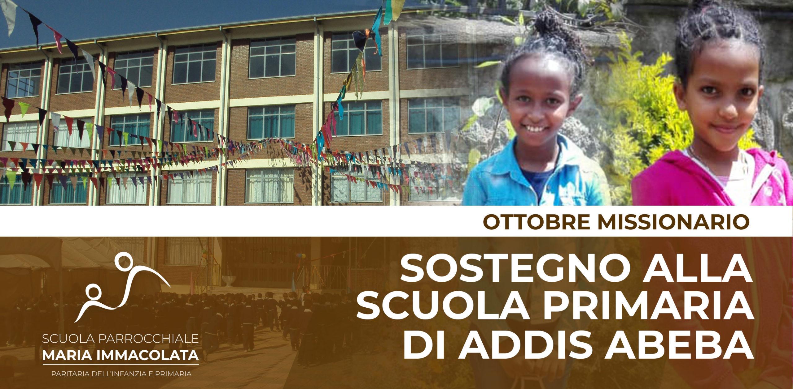 Ottobre missionario 2020: sostegno a due bambine di Addis Abeba (Etiopia)
